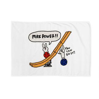おとなのつくってあそぼの【ボッチャ】MAX POWER Blankets