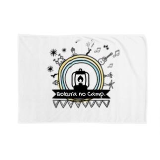 Bokura no Camp.世界は丸い Blankets