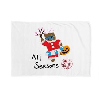 オールシーズンくまさん Blankets
