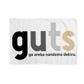 GUTSU Blankets