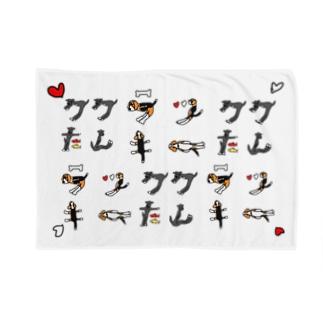 ククたんラッキーブランケット Blankets