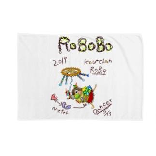 ROBOBO ウロコインコ「コウちゃんロボ」 Blankets
