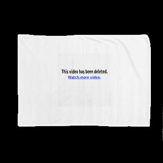 たくまのこの動画は削除されました。 Blankets
