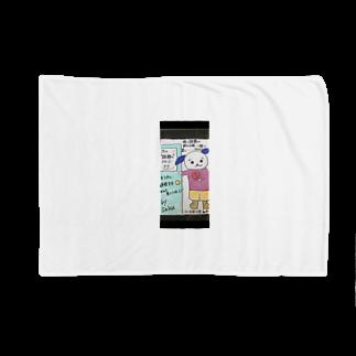 サクアンドツバミルヨシのステージの扉ツインデザイン Blankets