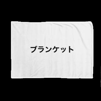 tk64358のブランケット Blankets