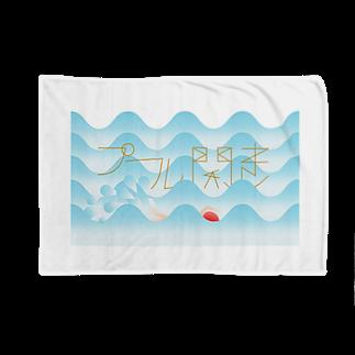 uk7のプール開き Blankets