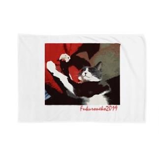 やっほーお猫様! Blankets