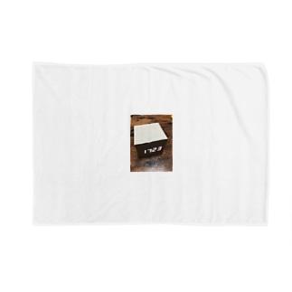 タイマー Blankets