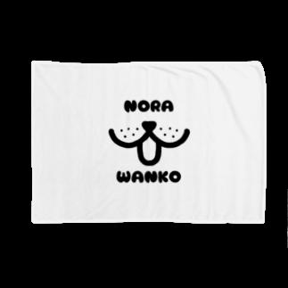 mojimojiのNORA_WANKO Blankets