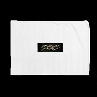 ひろのホームタウン Blankets