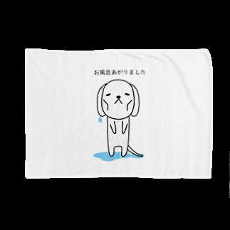 suzuのお風呂あがりました Blankets