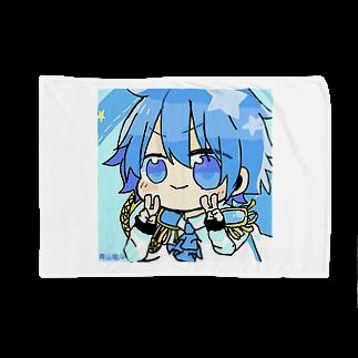 aoyama_ryuutoの癒される青山くん Blankets