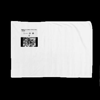 sumikenの違法AVサイト2 Blankets