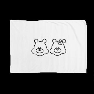 ミックスジュース。のくま(ふたりいっしょ) Blankets