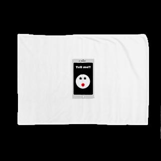 hato1217の電話して!! Blankets