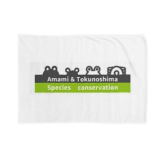 生物多様性シリーズAMAMI&TOKUNOSHIMA Blankets