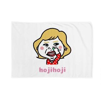 ほじほじシリーズ『BBA』 Blankets