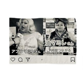 SADAHARU HIGA HAUTE COUTURE・アムロにはなれなかったけどトシミ〜にはなれた女装5。  Blankets