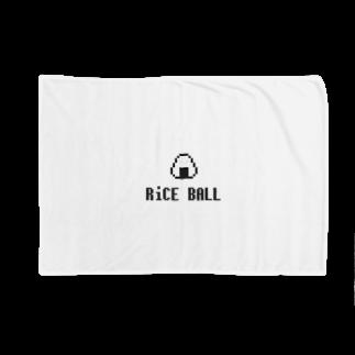 カットボスのライスボール Blankets