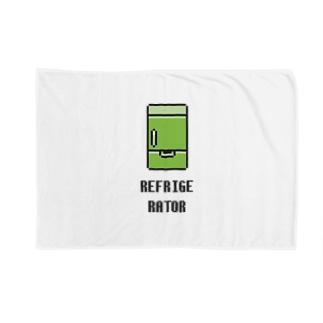 冷蔵庫 Blankets