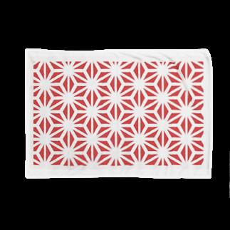 旻天堂(旧 ゆうれい星)の麻の葉 紅 Blankets