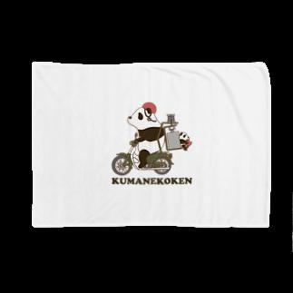チョッちゃんの熊猫軒 Blankets