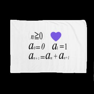 にゃんたみ屋の数学公式シリーズ5~フィボナッチ Blankets