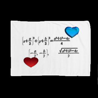 にゃんたみ屋の数学公式シリーズ4~円の方程式 Blankets