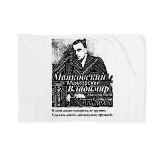 Владимир Маяковский Blankets