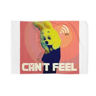 Can't feel Blankets