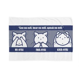MI-NYAI, IWA-NYAI, KIKA-NYAI Blankets
