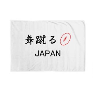 ラグビー応援グッズ Blankets
