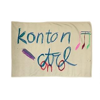 混沌コントロール めいいっぱいアートしてみたアイテムズ Blankets