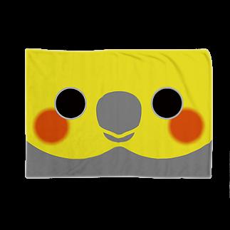 いんこ屋堂のオカメインコの顔 Blankets