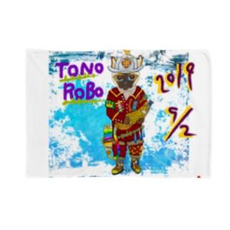 ROBOBO🤖「トノロボ」 Blankets