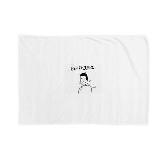 ヒューマンリソース Blankets