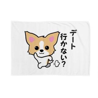 ひもチワワ♂グッズ公式ショップのひもチワワ♂。「デート行かない?」 Blankets