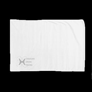 Chorob0のDrone Blankets