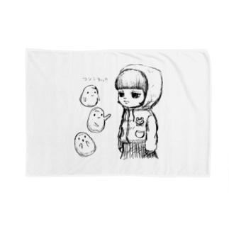 SUREYのコンニチハ! Blankets