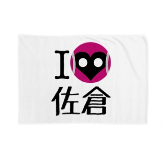 I♡佐倉 Blankets