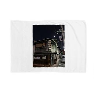 旅館明楽 2019  Blankets