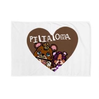 PILIALOHA Blankets