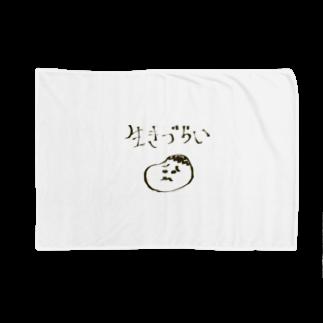 つきタンの生きづらい Blankets