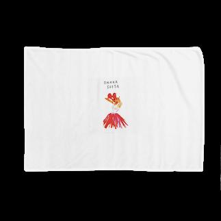 a_nrm_24のおなかすいた Blankets