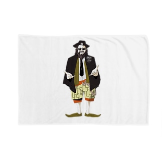 HARLAND GONE Blankets