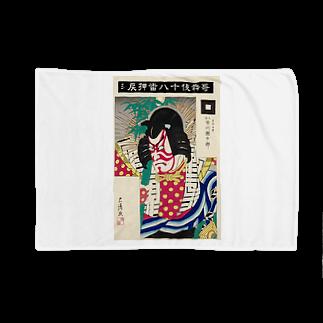 dohshinの『 歌舞伎十八番押戻シ 九世市川團十郎の青竹五郎 』 Blankets