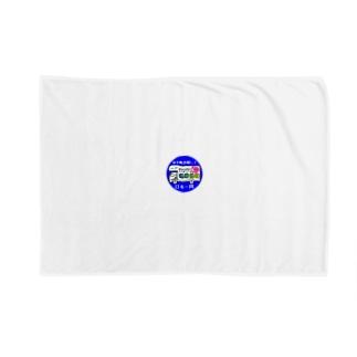 ガタgo 丸型 Blankets