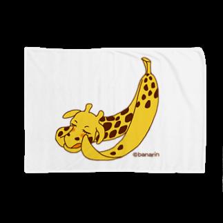 Hori shopのばなりん Blankets