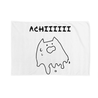 暑がりネッコ Blankets