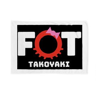 たこやき FOT Blankets